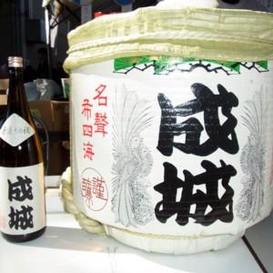 成城のお酒